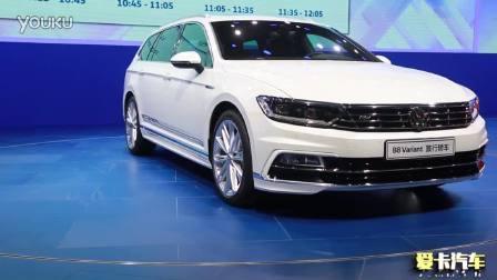 2015广州车展 大众进口VariantB8旅行版