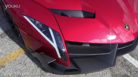 实拍兰博基尼Veneno Roadster