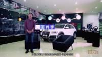 超卡聊车 实力均衡选手一汽大众奥迪Q5
