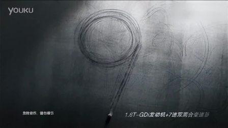 历九而新 第九代索纳塔闪亮梦幻初登场