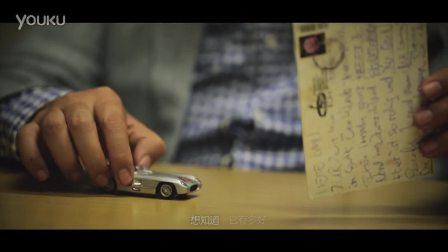 《四万说车》奔驰AMG GT微电影之 灯塔