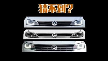 大众还有什么车值得买?