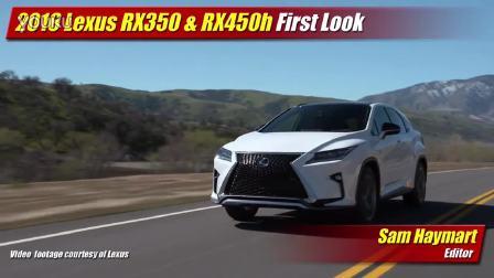 16年Lexus RX350 & RX450h首次视频展示