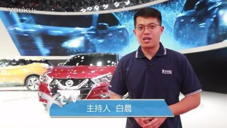 2015广州车展 动感新风尚 东风日产西玛