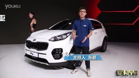 2015广州车展 新势力 东风悦达起亚KX5