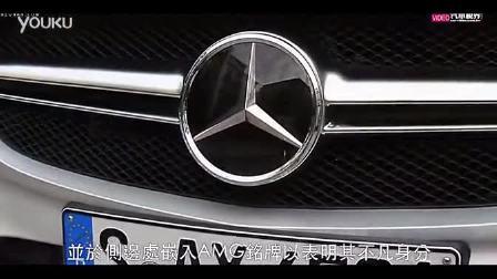 马拉加海外新车试驾—奔驰GLA 45 AMG