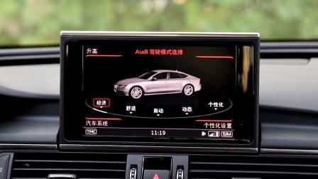 奥迪A7 驾驶模式展示