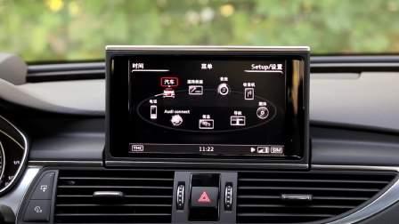 奥迪A7 娱乐及通讯系统展示