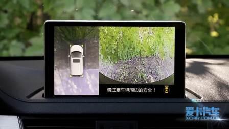 景逸X5 全景影像系统展示
