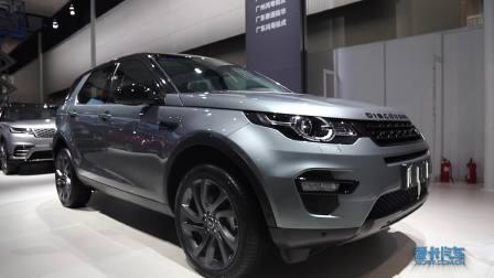 2017广州车展 路虎发现运动版本强势登场