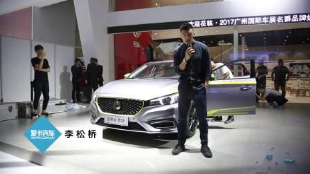 2017广州车展 名爵6混动全新上市