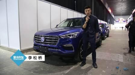 2017广州车展 汉腾X7三擎混动震撼上市