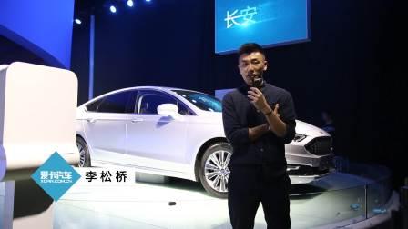 2017广州车展 福特蒙迪欧全新亮相