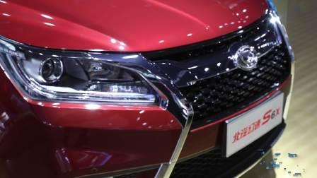 2017广州车展 北汽幻速S6精彩呈现