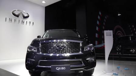 2017广州车展 英菲尼迪QX80总统般的享受