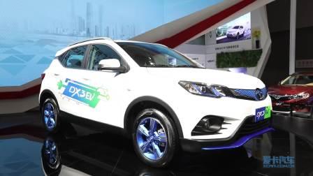 2017广州车展 东南DX3 EV外观靓丽