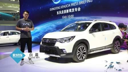 2017广州车展 东风启辰T70