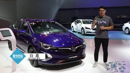 2017广州车展 上汽通用别克2018款新威朗GS