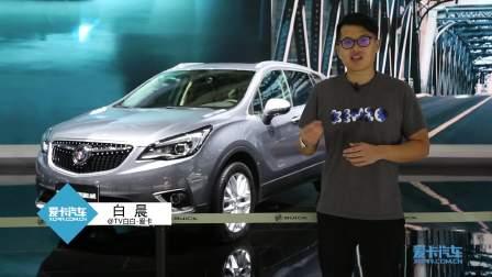 2017广州车展 上汽通用别克2018款新昂科威
