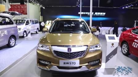 2017广州车展 金杯S70实用派