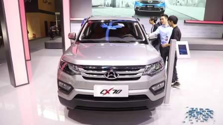 2017广州车展 长安欧尚 CX70实用派座驾