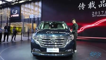 2017广州车展 广汽传祺 GM8豪华商务车