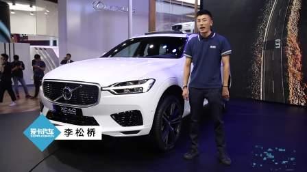2017广州车展 沃尔沃全新XC60耀眼发布