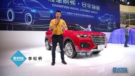 2017广州车展 哈弗H4精彩展示