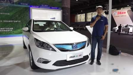 2017广州车展 长安逸动 EV300亮相