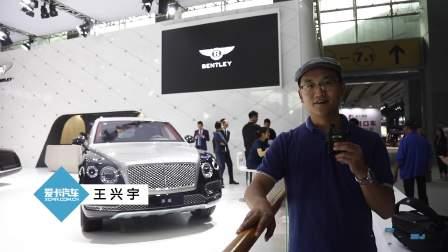 2017广州车展 宾利添越Muliner强势来袭