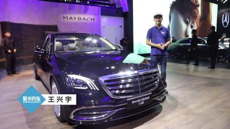 2017广州车展 奔驰迈巴赫S 680霸气豪华