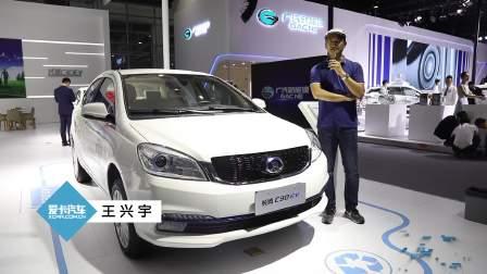 2017广州车展 长城C30 EV亮相车展