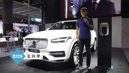 2017广州车展 沃尔沃XC90强势来袭
