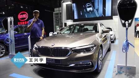 2017广州车展 全新BMW 5系插电式混合动力登场