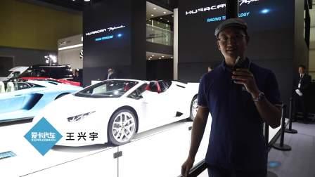 2017广州车展 兰博基尼HURACAN RWD霸气来袭