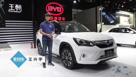 2017广州车展 比亚迪宋DM闪亮登场