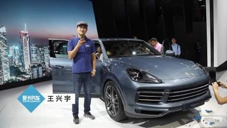 2017广州车展 保时捷全新卡宴闪亮登场