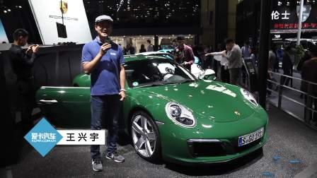 2017广州车展 保时捷911独具个性