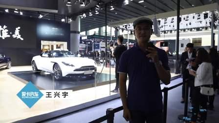 2017广州车展 阿斯顿·马丁DB11
