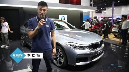 2017广州车展 创新BMW 6系GT