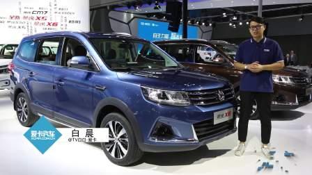 2017广州车展 东风风行景逸X6