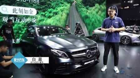 2017广州车展 奔驰AMG E63S