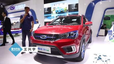 2017广州车展 奇瑞瑞虎3Xe闪亮登场
