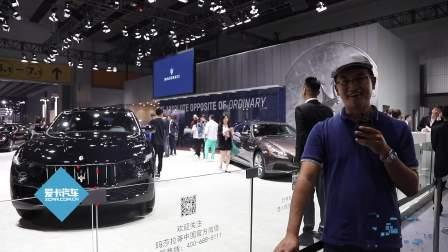 2017广州车展 玛莎拉蒂Levante霸气登场