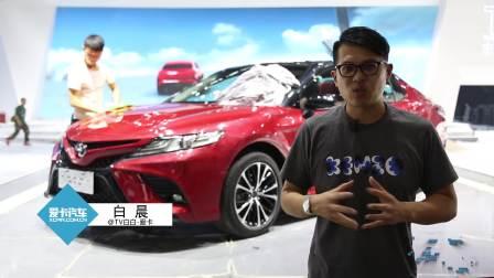 2017广州车展 广汽丰田凯美瑞运动