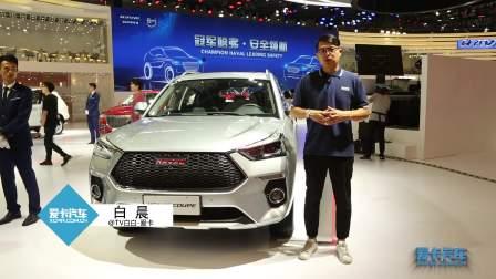 2017广州车展 哈弗新H6coupe