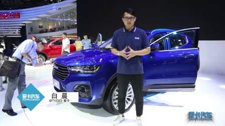 2017广州车展 蓝标哈弗H4