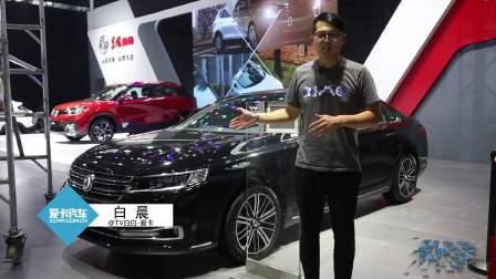 2017广州车展 东风风神A9