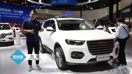 2017广州车展 哈弗全新H6