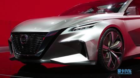 2017广州车展 日产Vmotion2.0概念车